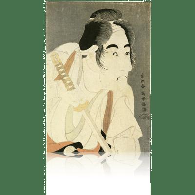 ニ代坂東三津五郎の石井源蔵 写楽
