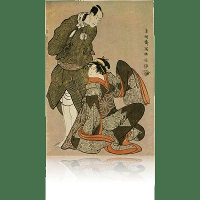 三代坂東彦三郎の帯屋長右衛門と四代岩井半四郎の信濃屋お半 写楽