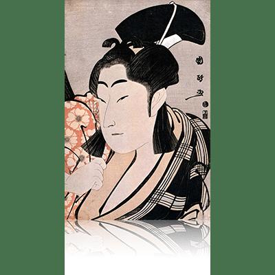 中村野塩の桜丸 国政 二代