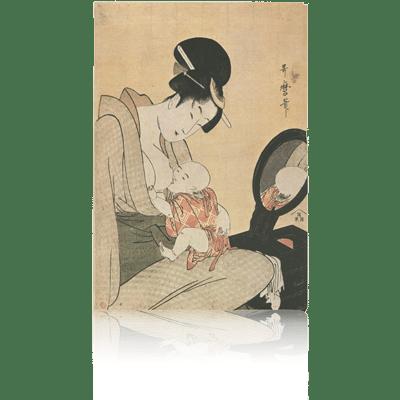 母と子 歌麿