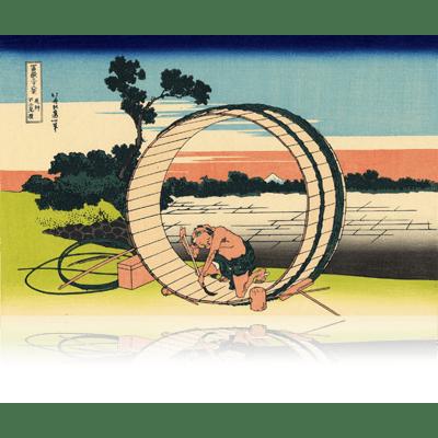 尾州不二見原 びしゅうふじみがはら Fuji View Field in Owari Province. wpfmf3640