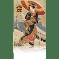英山 風流名所雪月花・雪 jpskunisada58