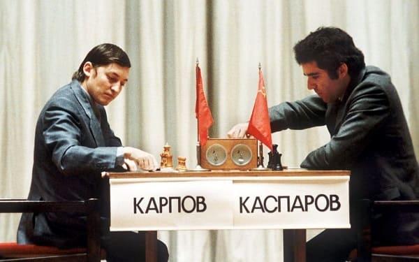 Anatoly Karpov vs. Garry Kasparov (1985) Partidas De Ajedrez Más Icónicas