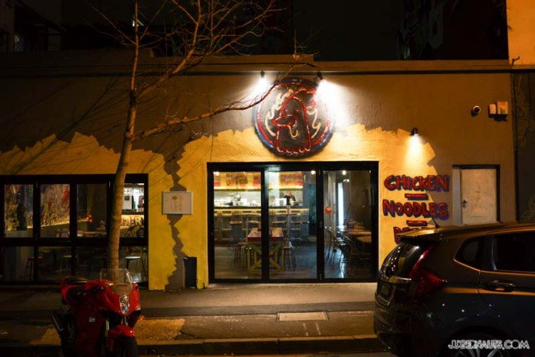 juicy-lucy-dining-surry-hills-10