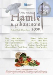 leskovac-noc-muzeja-plakat-1