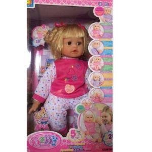 bebe_5_sentidos_juguetes_en_medellin