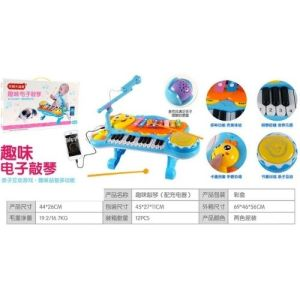 organeta_microfono_juguetes_en_medellin