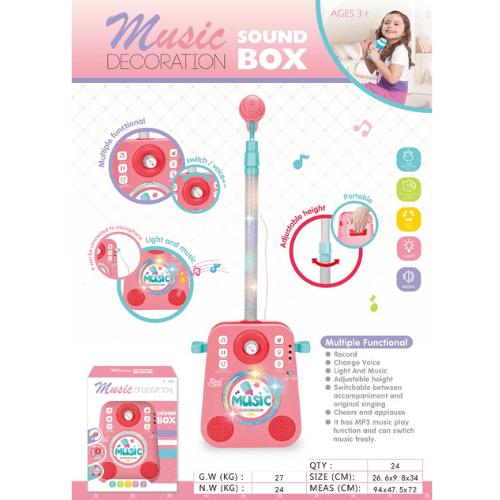 maleta_musical_juguetes_en_medellin