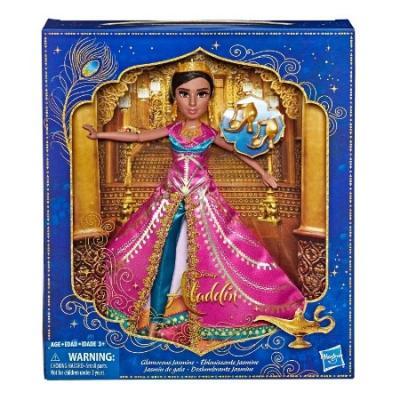 Disney Aladdin muñeca Deluxe Jasmine