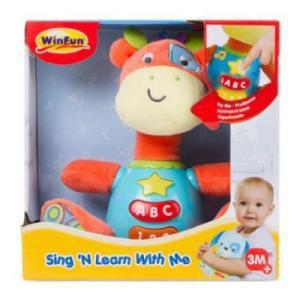 Canta y aprende conmigo Jirafa Didáctica