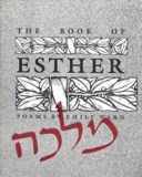 The Book of Esther - Emily Warn