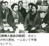 東京書籍「日本史A」P107