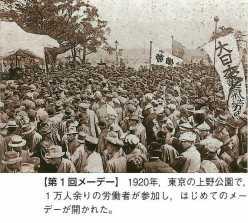 東京書籍「日本史A」p106