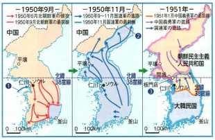 日本 の 独立 を 認め た 条約 どこで 結ば れ た