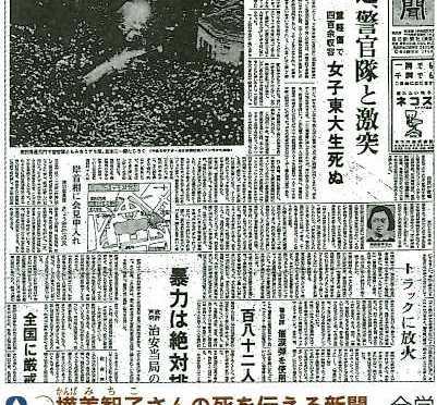体制 五 年 十 五 江西省人民政府 江西要闻