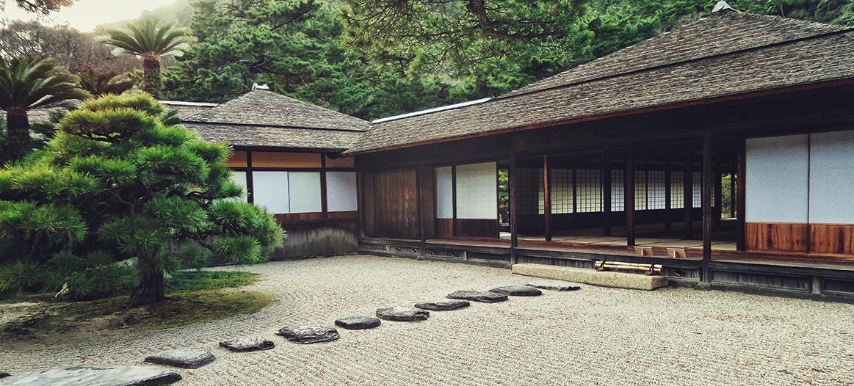 japon chemin dojo