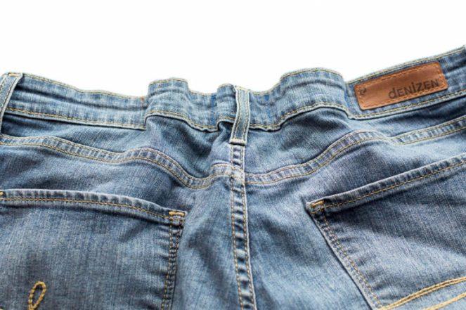 back waist jean adjustment jujuvail.com