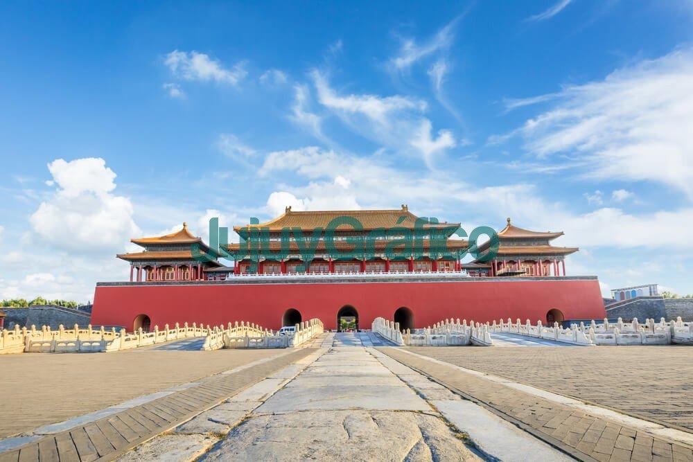 Ciudad Prohibida Pekin China