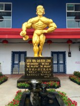 A statue of Gan Boon Leong, a Malacca local that was Mr. Asia in the 1950's