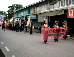 Students parade through the streets to kick off Sports Day, a two-day event.