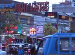 Looking Out From Pub Street in Siam Reap