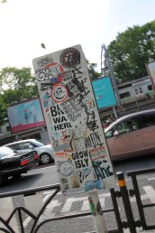 Street Art, Japan, 2015 024
