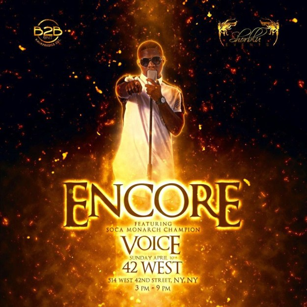2016 Encore (PCD Part 2)
