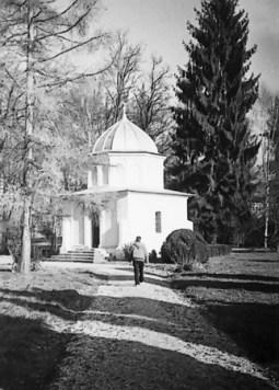 Royal tomb-Romania