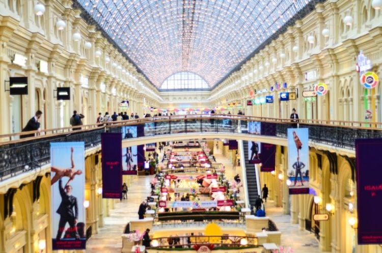 GUM shopping mall Moscow