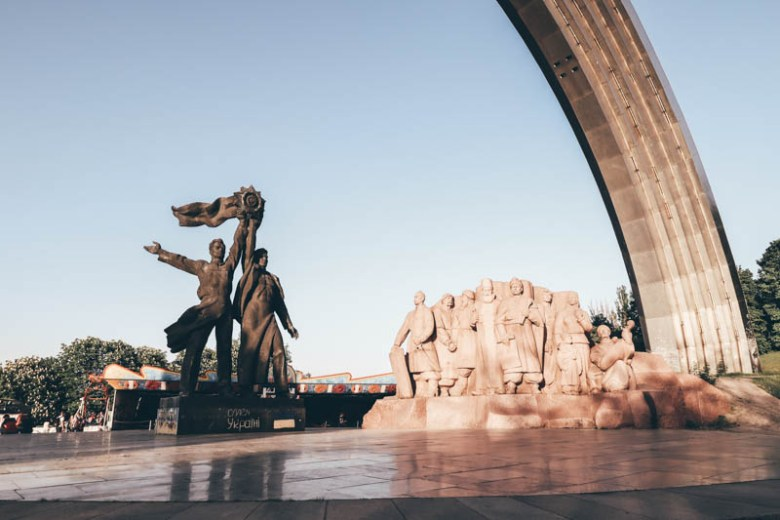 Friendship of Nations Arch visit kiev ukraine