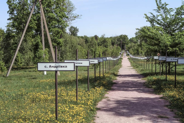 visit Chernobyl city the names of the villages evacuated