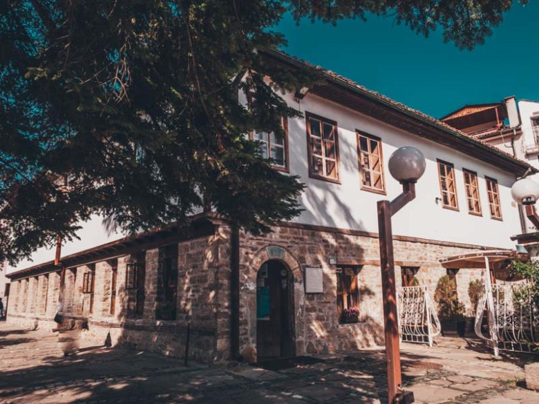 Historical Museum of Sevlievo What to do in Sevlievo, Bulgaria