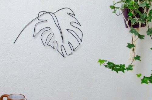 DIY Monstera Blatt Drahtbild, do it yourself drahtbild mit vorlage zum ausdrucken, dass trendige Monstera Blatt Motiv zum selbst biegen.