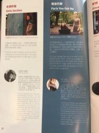 Buch CSFF China
