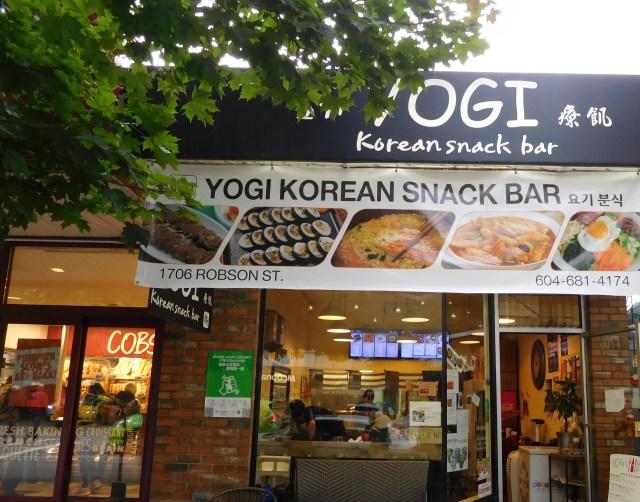 yogi_korean_snack_bar_vancouver
