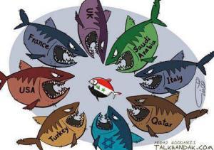 syrien fische