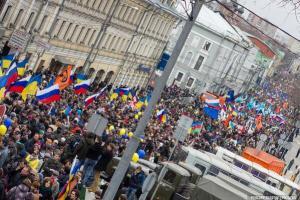"""""""3000-Mann""""-pro-Ukraine-Demo in Moskau"""