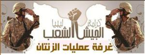 libya new 14