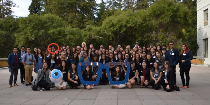 UC Berkeley, Pre-Optometry Fall Conference (Oct 22, 2016)