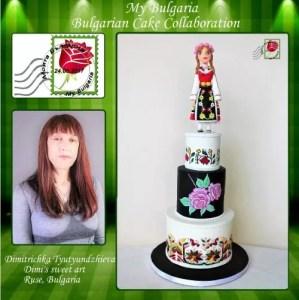 Димитричка Тютюнджиева Dimi's sweet art Русе, България Тема: Долината на розите