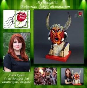 Анета Колева Sweet Boutique Ani Димитровград, България Тема: Мистичните Кукери