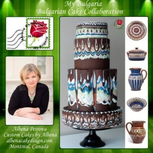 Албена Петрова Custom Cakes by Albena albenacakedisign.com Монреал,Канада Тема: Красотата на троянската керамика