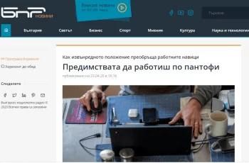 Юлика Новкова БНР интервю