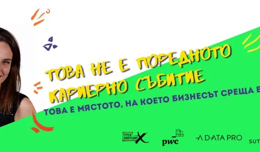 Dilyana Topchieva Pithc Bootcamp Sofia 2021
