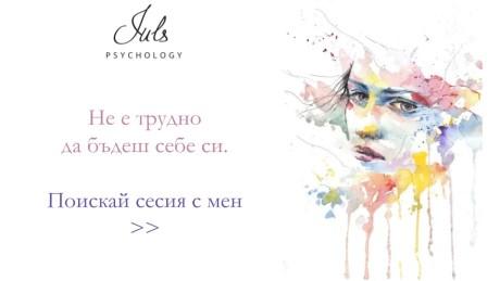Овладей мисълта си когнитивни изкривявания