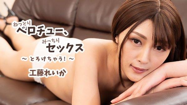 【MEGA】FC2PPV1747993初撮り♥️ピチピチのはじける白肌♪真面目な女のエロい姿は萌えます【個人撮影