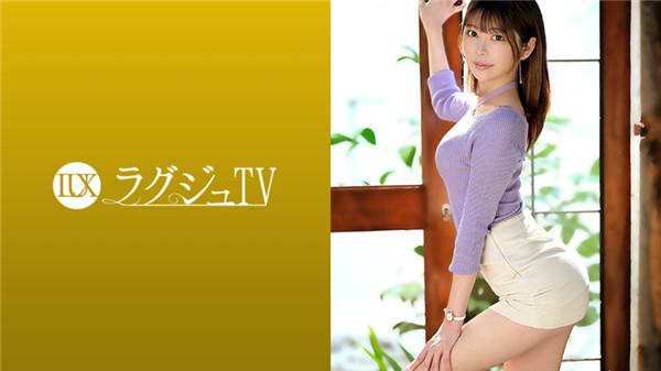 【MEGA】259LUXU-1416ラグジュTV1386スレンダー高身長な現役大学院生兼モデル美女がAV初出演!
