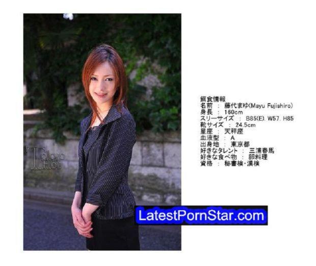 Tokyo Hot n0444 美人秘書過剰輪姦臨死汁 藤代まゆ