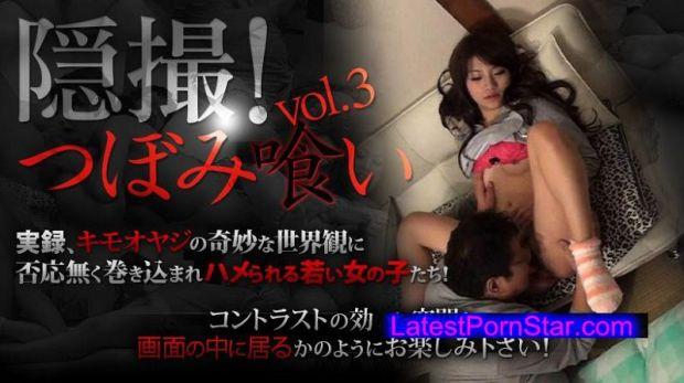 XXX-AV 23055 隠撮!つぼみ喰い Vol.3 part1 前編
