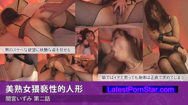 XXX-AV 23052 美熟女猥褻性的人形 間宮いずみ 第二話